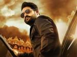 Jai Lava Kusa Leaked Title Song