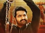 Jai Lava Kusa Teaser Be Release July End