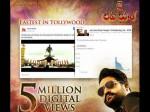 Tollywood Goes In Praise Jai Teaser