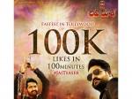 Fastest 100k Likes Jai Teaser Fastest Tollywood