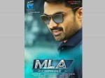 Kalyan Ram S Mla First Look Release