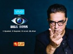 Rs 100cr Defamation Case Against Kamal Haasan