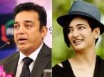 Kamal Haasan Tweet About Akshara Haasan Religeon Change