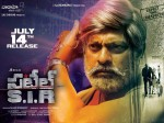 Jagapathi Babu Patel Sir Finished Censor Certification
