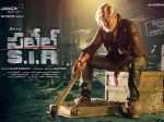 Jagapathi Babu S Patel S I R Movie Review
