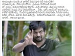A Feace Book Post Puri Jagannadh Gone Viral