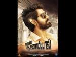 Power Packed Trailer Rana Daggubati Kajal Aggarwal S Film Out In Tamil