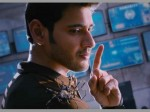 Spyder Teaser Clocks 13 259 068 Million Views