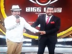 Big Shock Sampoonesh Babu Biggboss