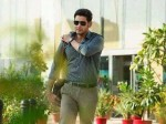 Mahesh Babu Starrer Release Date Confirmed