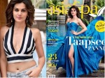 Taapsee Pannu Asiaspa India 2017 July August