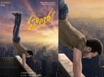 Akhil Akkineni S Next Movie Title Hello