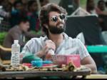 Arjun Reddy Movie Theatrical Trailer Released