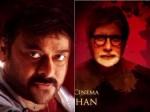 Sye Raa Narasimha Reddy Cast Crew
