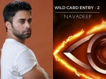 Navdeep Bigg Boss Telugu House