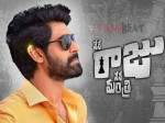 Victory Venkatesh Taking Care Rana Daggubati Movie