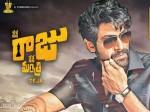 Nene Raju Nene Manti Movie Audience Review