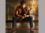 Ravi Teja S Raja The Great New Poster