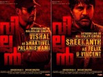 Vishal Play The Antagonist Mohanlal S Villain