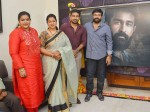 Indrasena First Look Launched Chiranjeevi