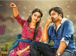 Kathalo Rajakumari Release On 15th September