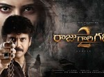Raju Gari Gadhi 2 Theatrical Trailer Released