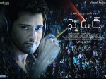 Spyder Telugu Trailer Released