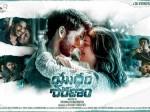 Yuddham Sharanam Movie Review Rating