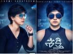 Varalaxmi Sarathkumar Debut Telugu As Shakthi