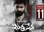 Vijay Antony S Indrasena Trailer Releasing On 11th October