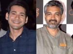 Ss Rajamouli S Next Film With Mahesh Babu