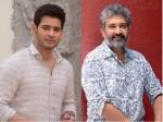 Mahesh Babu Rajamouli New Movie Chatrapati Shivaji