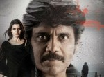 Raju Gari Gadhi2 Collections Dropped Hugely