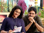 Pawan Trivikram Movie Title Announce On This 19th