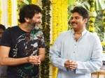 Agnathavasi Pawan Trivikram Movie Title Revealed