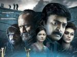 Balakrishna Unveil Garuda Vega S Trailer