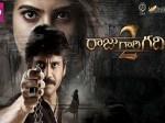 Raju Gari Gadhi 2 Pre Review Comedy Sentiment