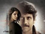 Raju Gari Gadhi2 Collection Nagarjuna Samantha S Film Gets Good Opening