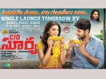C O Surya First Song Releasing On Oct