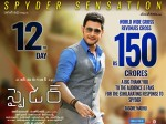 Spyder Box Office Collection Mahesh Babu S Film Grosses Rs 150 Crore