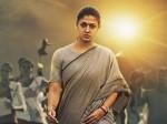 Aramm Movie First Talk Nayanthara S Portrayal Ias Officer
