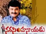Nandi Award Controvarcy On Balayya Legend Movie
