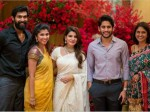Samamtha Naga Chaitanya Marriage Get Together Party