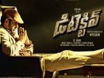 Detective Movie Review Vishal S Adventure Drama