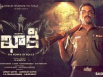 Khakee Movie Review Once Again Karthi With Trilling Performance
