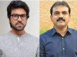 Ram Charan Koratala Siva Movie Got Shelved Once Again