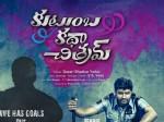Team Support Is Good Producer Dasari Bhaskar Says