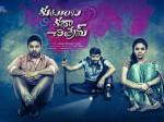 It S Good Love Story Director Vasu Says