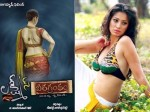 Lakshmi Rai Play Lakshmi Parvathi