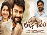 London Babulu Movie Review Clean Comedy From Maruthi Production